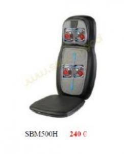 SBM500H
